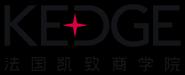 上海交大—KEDGE国际在职MBA项目