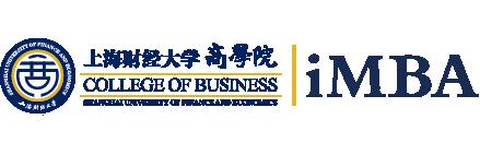 上海财经大学iMBA项目